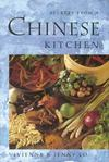 Secrets from a Chinese Kitchen